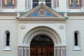Detail from the Greek Catholic Church in Zagreb — Stock Photo
