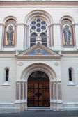 Greek Catholic Church of Saints Cyril and Methodius in Zagreb — Stock Photo