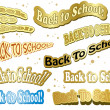 Back to school - vector stickers — Stock Vector #12427546