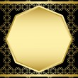 Vector de stock : Gold and black decorative frame - vector card