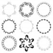 Round decorative frames - vector set - Stock Vector