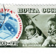 Rocket, postage, USSR, cosmonaut, 1976 — Stock Photo #2248852
