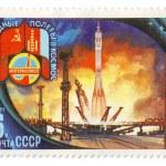 International flights into space, USSR — Stock Photo #2248996