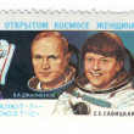 Woman astronaut, postage, USSR — Stock Photo #2300945