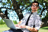 A man in glasses — Stock Photo