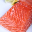 Fresh salmon — Stock Photo #24050817