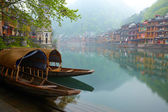 Old Chinise traditional town — Stock Photo