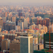 Stock Photo: Beijing cityscape