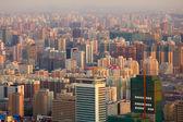 Beijing cityscape — Stock Photo