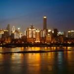 Skyscrapers of Chongqing. China — Stock Photo #16333187