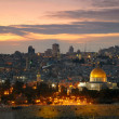 Stock Photo: View to Jerusalem old city. Israel
