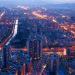 Beijing cityscape - Stock Photo