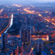 Beijing cityscape — Stock Photo