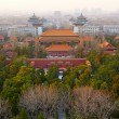 Old Beijing city - Stock Photo