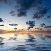 Dramatic sky background — Stock Photo
