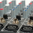 Audio control console — Stock Photo #19570547