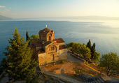 Church of St. John at Kaneo. Ohrid,  Macedonia  — Stock Photo