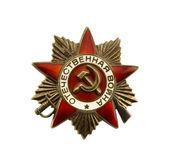 Order wojny ojczyźnianej — Zdjęcie stockowe