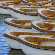 Boats — Stock Photo #41693077