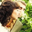 Wedding couple outdoor — Stock Photo