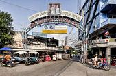 Walking street in Pattaya — Stock Photo