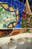 Park Guell in Barcelona, Catalonia, Spain. — Stock Photo