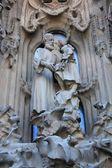 Sagrada Familia in Barcelona, Spain. — Stock Photo