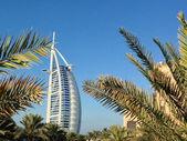 Burj al arab hotel — Stockfoto