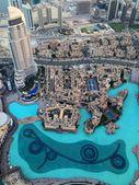 Dubai Downtown District, UAE — Stock Photo