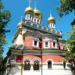 Russian church shipka — Stockfoto