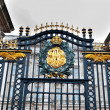 Buckingham Palace Gate London England — Stock Photo