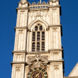 Stock Photo: Westminster Abbey London detail