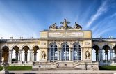 The Schonbrunn Palace Garden Gloriette in Vienna — Stock Photo