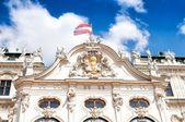 Upper Belvedere Palace in Vienna — Stock Photo