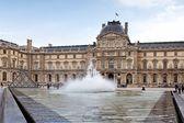 Louvre museum in Paris — Stock Photo