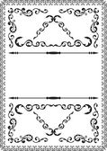 Classical frame — Stock Vector