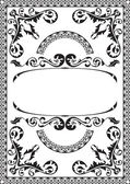 Vintage classic border — Stock Vector