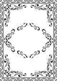 Ornate frame — Vector de stock
