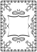Victorian trasery frame — Stock Vector