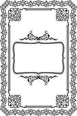 Baroque frame — Vector de stock