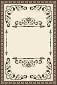 Vintage page — Stock Vector