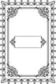 Perfect ornate frame — Stock Vector