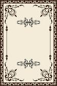 Página barroca ornamentada — Vetor de Stock
