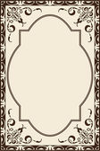 Ornate great page — Stock Vector