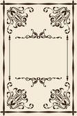 Ornate fine page — Stock Vector
