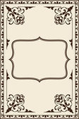 Ornate vintage page — Stock Vector