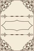 Victorian nice board — Stock Vector