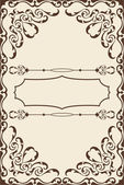 Victorian page — Stock Vector