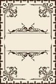 Vintage baroque page — Stock Vector
