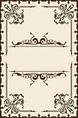 Vintage baroque page — Stockvektor